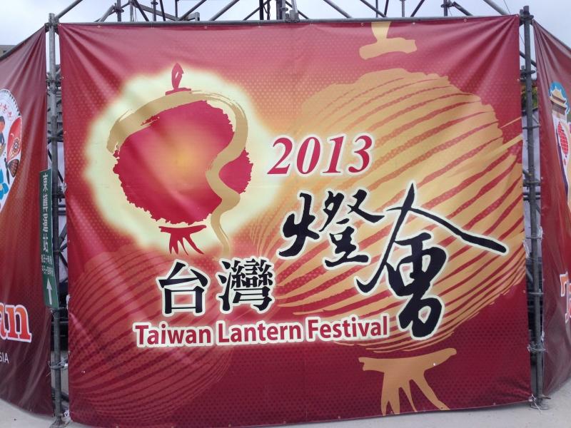 Taiwan00